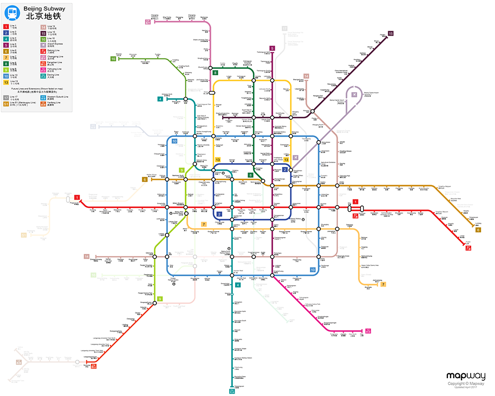 Guangzhou Subway Map 2017.Which Subway Maps Are Too Big For Human Comprehension Mapway